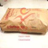 广州现货代理 美国车马硼酸 Optibor TG 原装正品