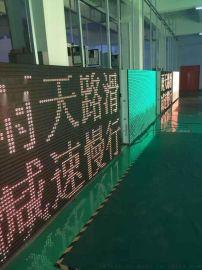 深圳泰美光电静态高亮P31.25户外双色LED显示屏单元板