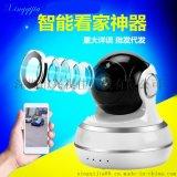 安防摄像头家用小型监控看家神器v380无线摄像机高清网络摄像头红外夜视360旋转监控