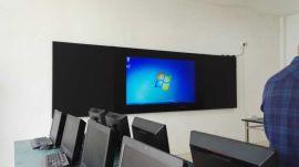 納米智慧黑板