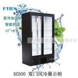 展示柜 冷藏柜 立式商用冰柜 冰箱啤酒饮品水果保鲜柜饮料柜 双门