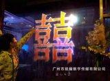 视耀3D雾幕(雾屏)设备 舞台投影雾幕 舞台布景空气成像
