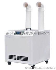 优质推荐 除静电工业超声波自动控制加湿器9公斤每小时