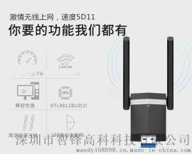 5.8G小型路由器軟ap/11ac/usb3.0高功率無線網卡/1200M千兆級wifi發射接收器