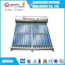 出口品质一体非承压智能控制电加热太阳能热水器SGS认证