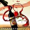 嘉丽纳桑格利亚果酒S-0140008