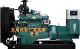 150KW发电机组潍坊生产厂家联系电话