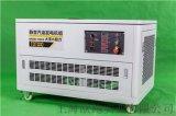 10kw静音汽油发电机 电启动发电机