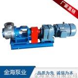 厂家直销提供纯304材质NYP10/1.0不锈钢高粘度齿轮泵