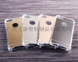iphone7防摔鏡面手機殼廠家批發價格優惠 蘋果7防摔鏡面手機殼價格優惠