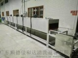 专业定做食品带式干燥机,佛山佳和达自动烘干机