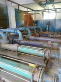 净水厂用进口耐驰NM063BY01L06B污泥泵