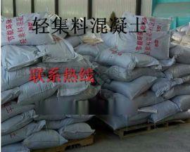 CL7.5干拌轻集料混凝土厂家