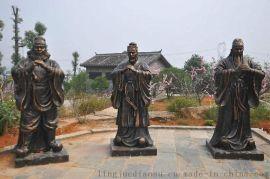 三国人物雕塑,关羽雕塑,古代军事家