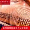 乔治布莱耶钢琴GB-U6立式钢琴