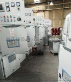 KYN61抽屉式高压开关柜(配DTU)