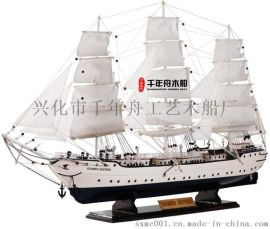 芬蘭名船1:1大型帆船模型5米10米海盜船景觀木船手工定做廠家