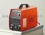 深圳华一焊机品牌WS逆变直流氩弧焊机性价比高