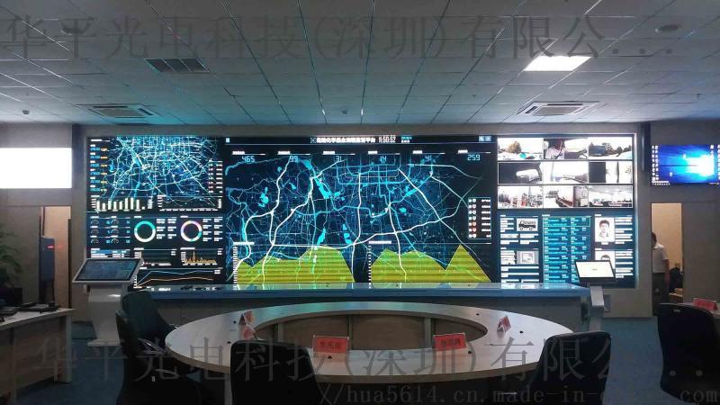 2廠家p1.2小間距led顯示屏廠家參數價格圖片