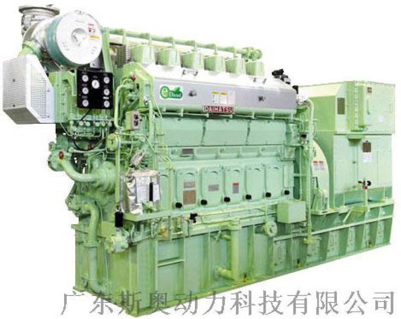 大发船用发电机组(450KW~6,300KW)