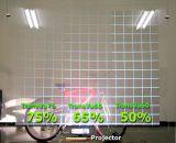 智能互动产品展示专用全息投影幕