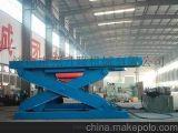 厂家供应贵阳固定式升降平台,毕节导轨式升降货梯