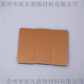 常州氟碳鋁塑板 鋁塑板內外牆裝飾 質量保證 品質一流 棕桐