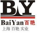 德国巴斯夫 BASF Luwax OA6氧化聚乙烯蜡 PVC润滑剂