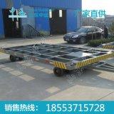 物流用半挂式集装箱牵引平板拖车