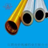 阳极氧化6063-T5铝管