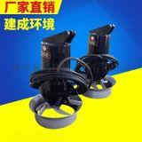 QJB0.85/8-260/3-740 潜水搅拌机