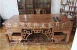 西安明清古典家具/仿古家具/紅木家具/辦公桌書桌電腦桌