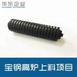 华东机械供应皮带机托辊支架 托辊密封 橡胶缓冲托辊 调心托辊