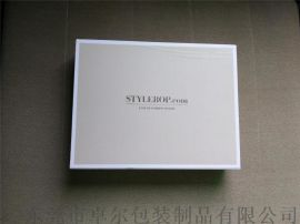 礼品盒翻盖盒折叠盒衬衫盒