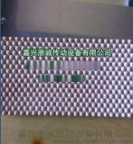 颗粒带 防滑胶皮生产厂家