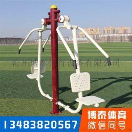 安徽合肥新國標戶外健身器材價格13483820567
