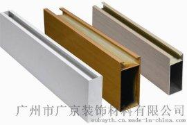會所門頭鋁型材-會所門條形鋁方管廠家批發