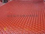 河北振兴金源集团专业生产 钢板网、铝板网 现货供应  可当天发货