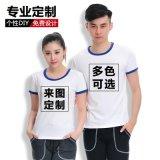深圳学生圆领班服定制t恤DIY工作服印LOGO数字广告衫文化衫定做