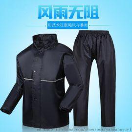 燕王883单人反光分体电动车雨衣男女士骑行摩托车雨衣雨裤套装