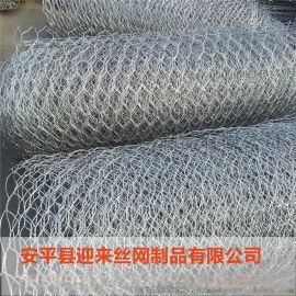 镀锌石笼网,包塑石笼网,格宾石笼网