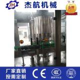 购买啤酒灌装机生产线设备选择杰航机械