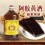 即墨黃酒阿膠專用5L桶裝阿膠黃酒低價批發