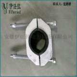 电缆固定线夹 铝合金电缆固定线夹 优质电缆固定线夹厂家