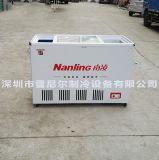 南凌冰箱 冷冻冷藏双温柜 SCD-180 一边冷藏一边冷冻同时进行冰柜联保