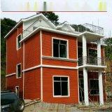 东阳PVC外墙扣板/护墙板厂家13738084662