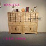榆木普洱茶餅櫃子新中式免漆陳列抽屜櫃茶葉儲藏櫃多層展示櫃架子