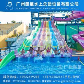 水上樂園設備 戲水滑梯 玻璃鋼滑道 彩虹競賽滑梯 水上遊樂設備批發
