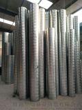 厂家直销山东华瑞镀锌螺旋风管白铁皮风管13210537391