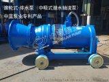 QXB雪橇式轴流泵/雪橇式潜水泵